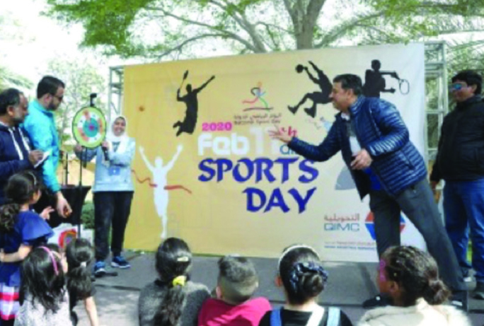 QIMC SPORTS DAY FOR FAMILIES